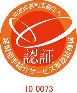 IMS_logo_100073_4c.jpg
