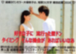 480  2020.5.26(火).jpg