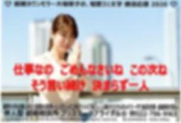 480  2020.5.30(土).jpg