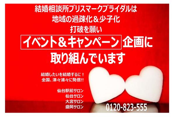 イベント&キャンペーンご案内2021.7.10.png