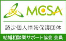 mcsa_160w2.jpg
