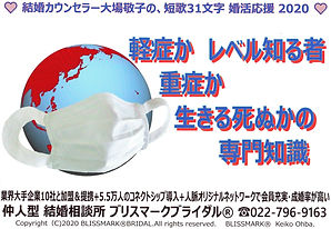 2020.4.18(土).jpg