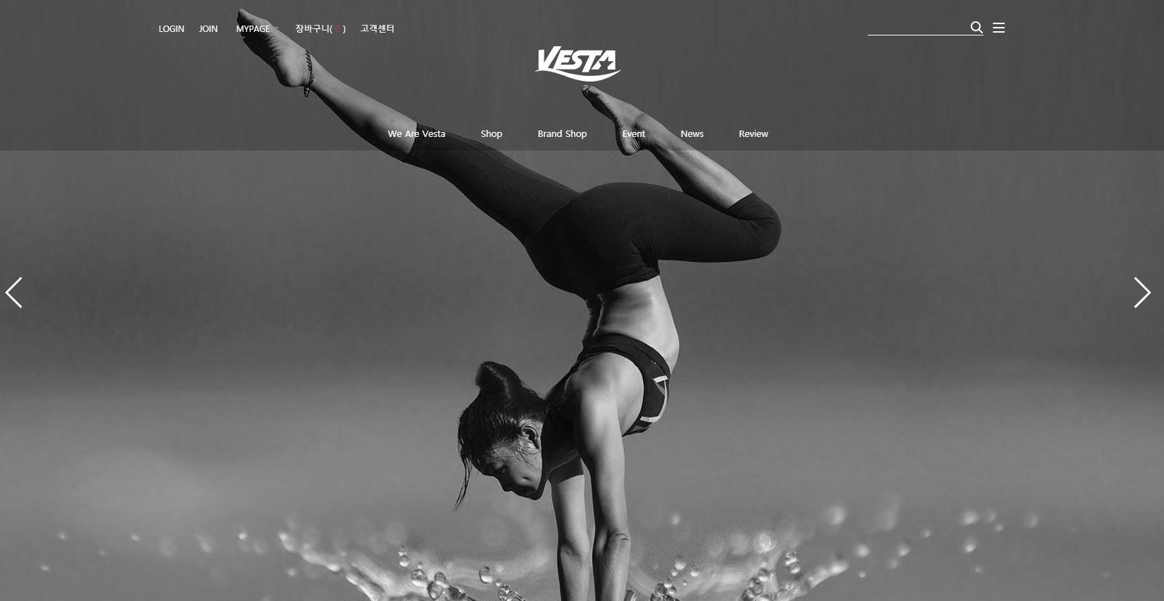 스포츠 브랜드 - 베스타