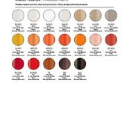 Pedrali Beltéri fém színek a