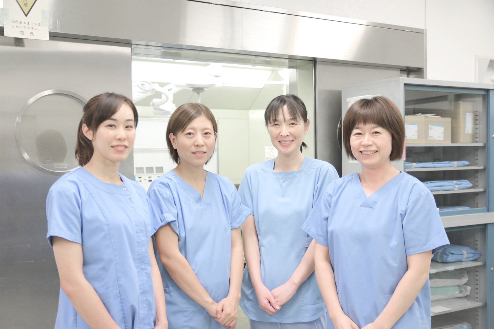 Operating room staff