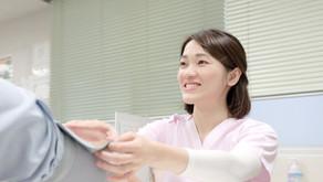 令和3年度寒河江市立病院職員(看護師・薬剤師・臨床検査技師)採用試験