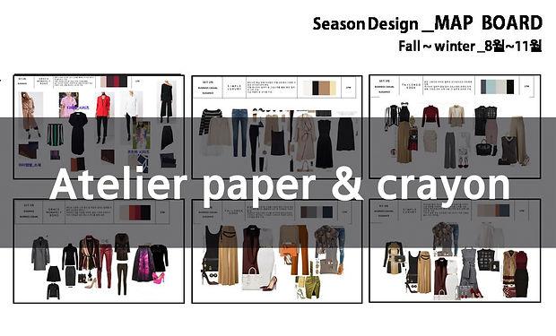 8-시즌 디자인 스타일 맵2.jpg