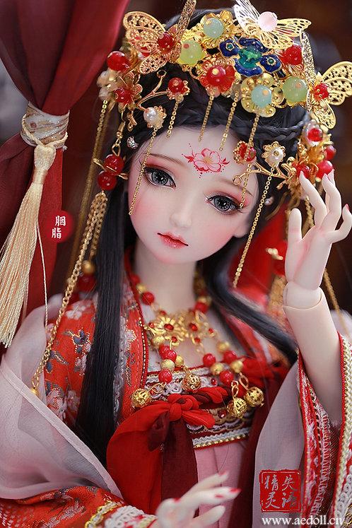 Yan Zhi