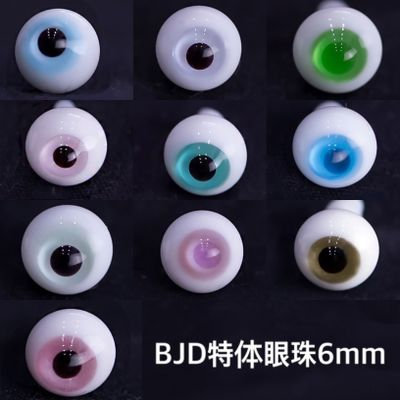 6mm glass eyes E608-610