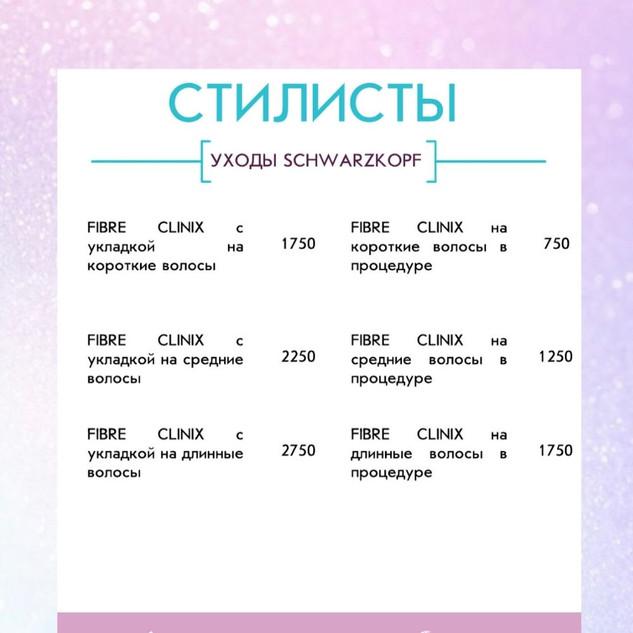 Студия Красоты ЛАК (г.Москва, ЮЗАО,м. Академическая)2.png7.jpg