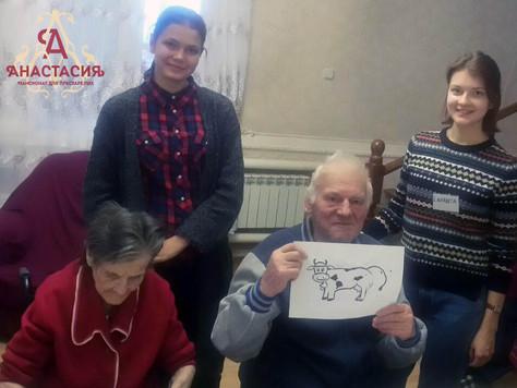Творчество дарит пожилым людям жизненные силы и хорошее настроение!