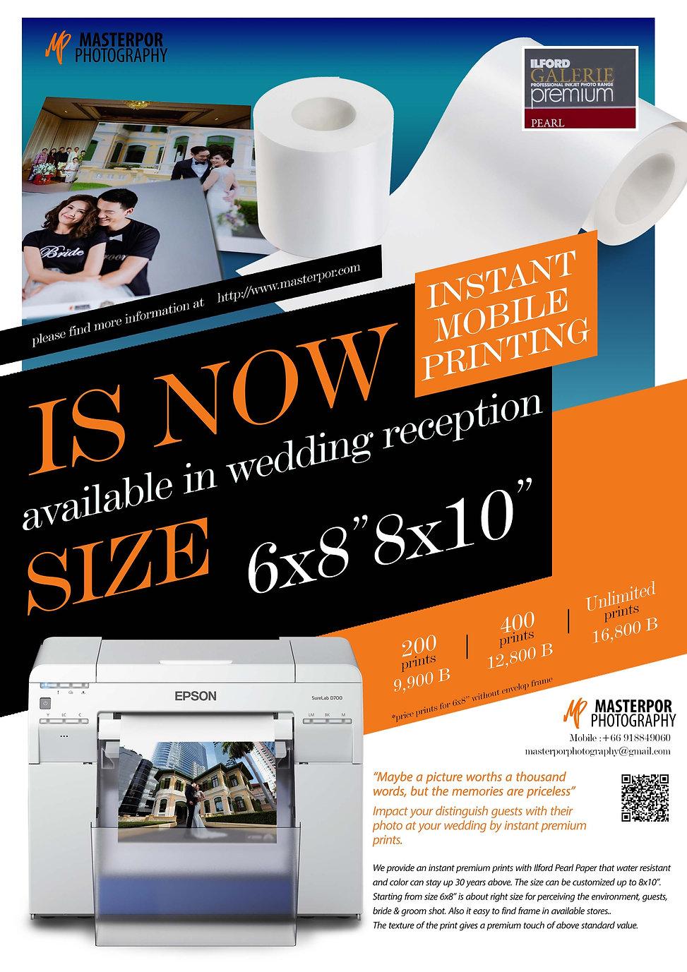 Specail Package Offer for Print on site Event, ราคาปริ้นท์รูปงานแต่งงาน, แพคเกจพิเศษ, บริการปริ้นท์รูปหน้างานแต่งงาน