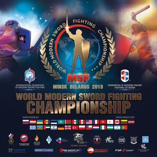 Первый Чемпионат мира по Современному Мечевому Бою