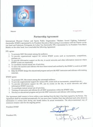 СОГЛАШЕНИЕ о СОТРУДНИЧЕСТВЕ с Португальской организацией FPL