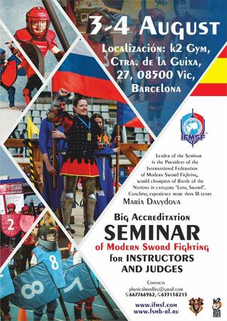 3-4 августа 2017 в БАРСЕЛОНЕ (Испания) состоится Международный Аттестационный СЕМИНАР по СМБ для инс