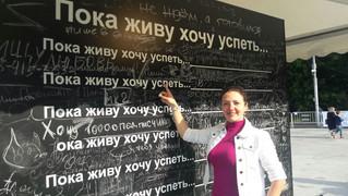 Поздравляем нашего Лидера - Марию Давыдову!