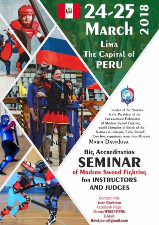 Большой аккредитационный семинар инструкторов в Перу и Мексике