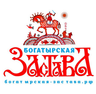 Отчёт Красноярского РО