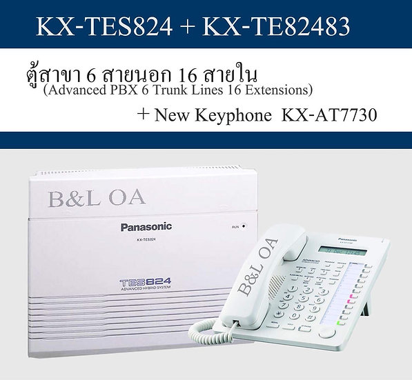 KX-TES824BX (6/16) + KX-AT7730 ตู้สาขา 6สายนอก 16สายในรวมเครื่อง Key