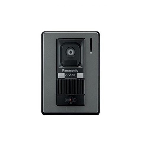 VL-V522BX Panasonic Door Station for VDO intercom VL-SV71,VL-SW274,VL-SVN511