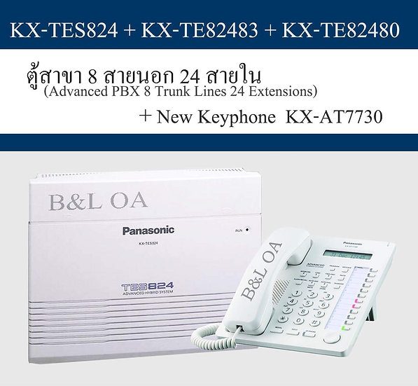 KX-TES824BX (8/24) + KX-AT7730 (New Model)