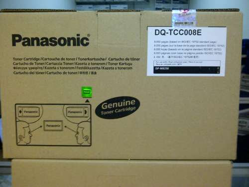 DQ-TCC008E Panasonic  Laser Toner for DP-MB250/251