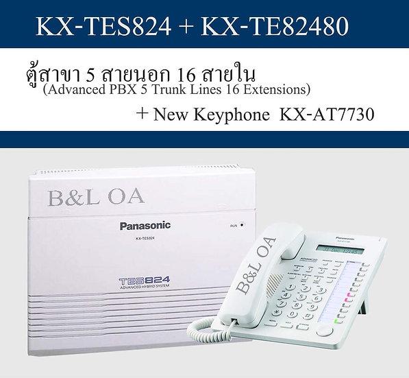 KX-TES824BX (5/16) + KX-AT7730 ตู้สาขา 5สายนอก 16สายใน รวมเครื่อง Key