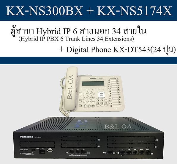 KX-NS300(6/34)+Digital Phone KX-DT543 ( 24 Keypads)