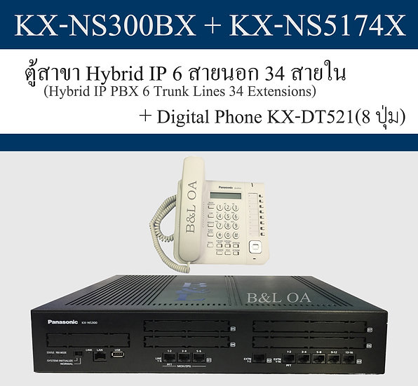 KX-NS300(6/34)+Digital Phone KX-DT521 Keypads)