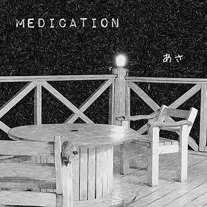 Medicaton.jpg