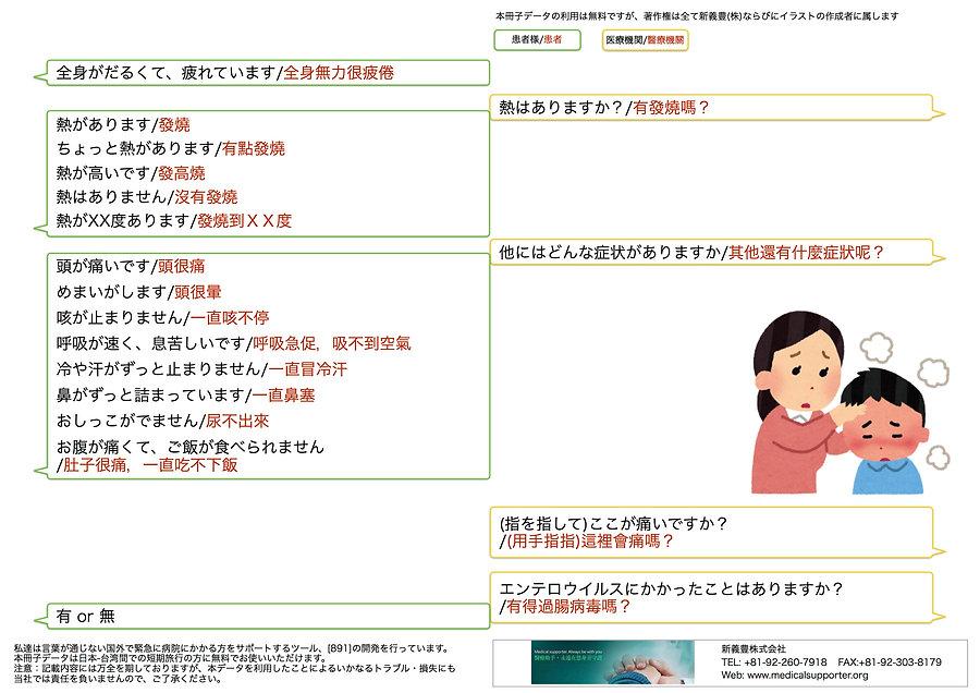pediatrics4