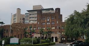 工作隨筆:東大醫科研病院