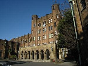 東京大学医科研究所付属病院.JPG