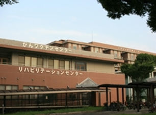 久留米大学がんワクチンセンター.jpg