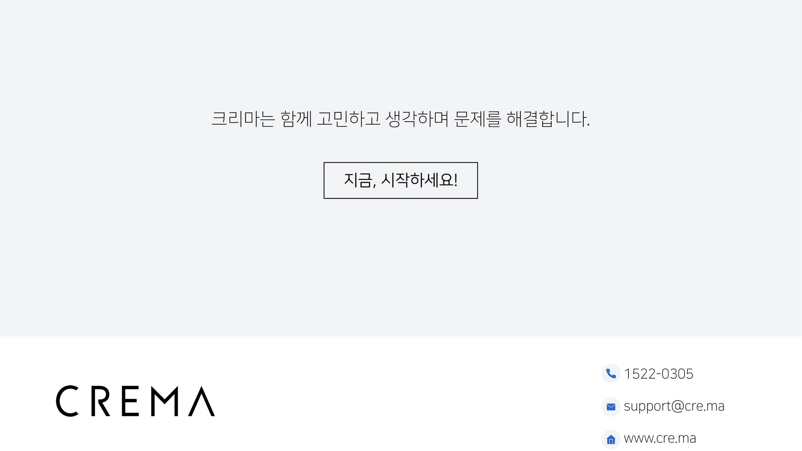 [CREMA] 크리마 리뷰 서비스 소개서_20191003-22