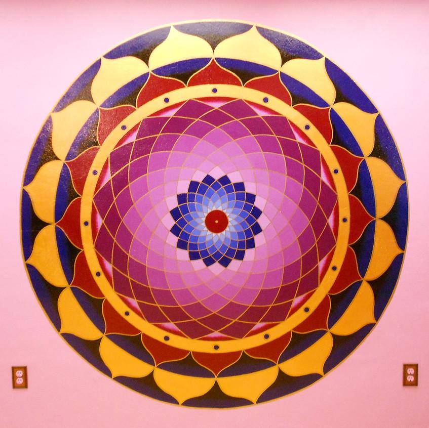 Our Signature Mandala