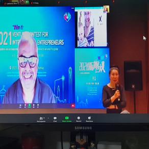 2nd Place - Global Elite Entrepreneur [Suzhou Region]