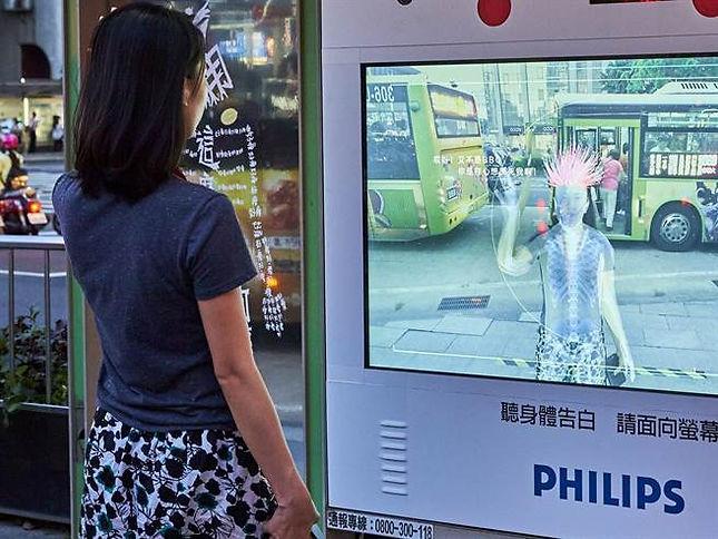 2016 飛利浦x叁式  [聽身體告白]互動公車亭.jpg