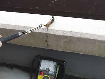 雨漏り調査コンクリート