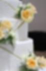 Kiss Me Cupcakes - Wedding Cake