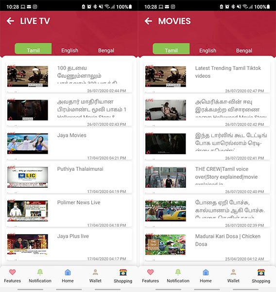 myma-app-livetv-movies.jpg