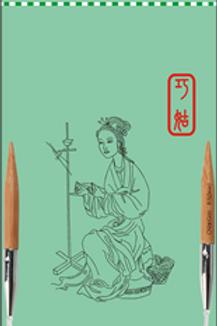 """Chiaogoo - Bamboo Circulars 9"""" and 12"""" US 0-8 / 2-5mm"""