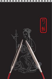 """Chiaogoo - SS Knit RED Circulars 9"""" and 12"""" US 0-8 / 2-5mm"""