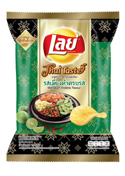 LA531_Lays_Thaitaste_75g_Miengkam_102D1V