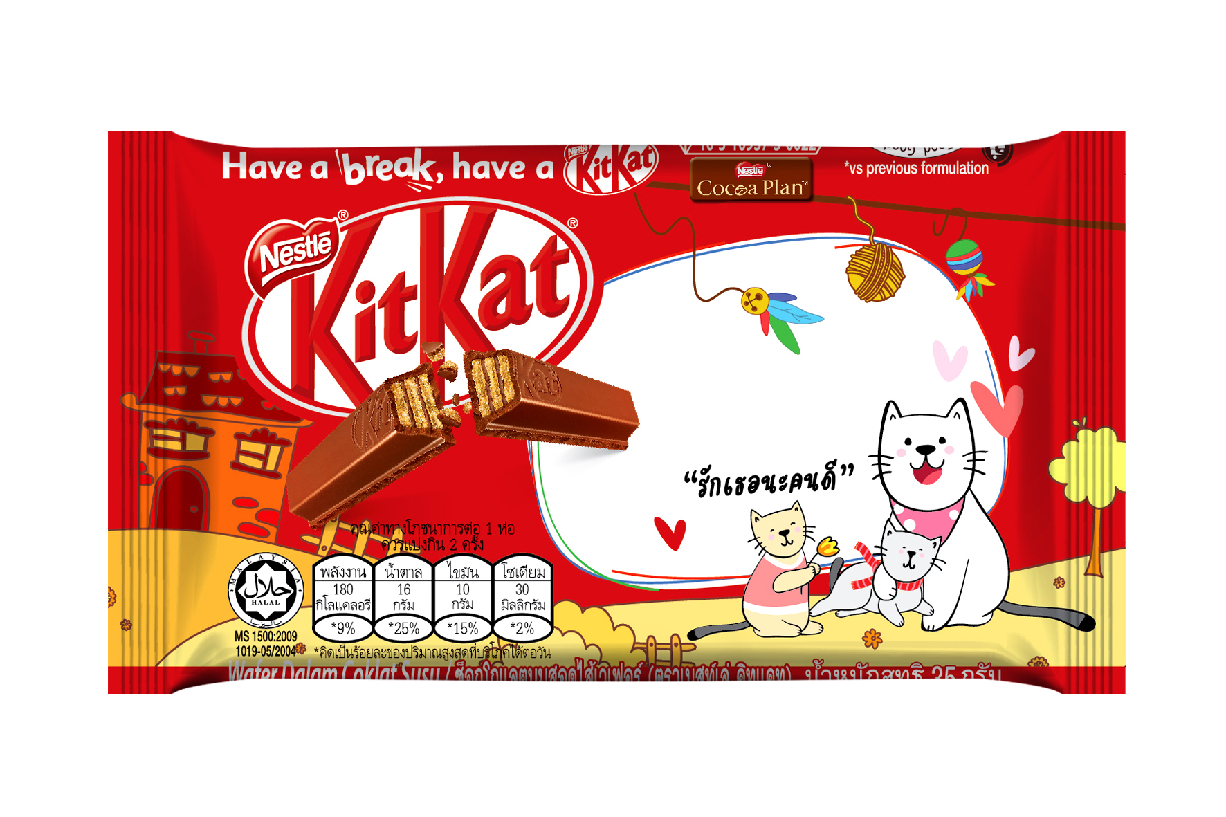 AW_KT03_KITKAT_Festive_Mother_Cat_PKG_74