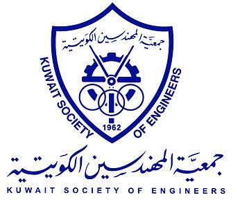 بيان-من-جمعية-المهندسين-الكويتية (1).jpg