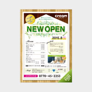 g_cream_open.jpg