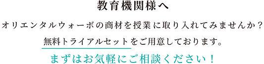 for_teacher.jpg