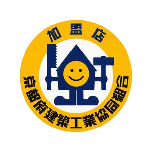 l_kyotokenchiku.jpg