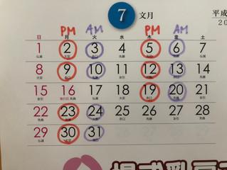 7月のケア実施日